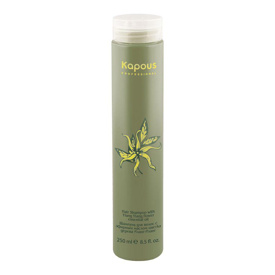Kapous Professional Шампунь для волос с эфирным маслом Ilang Ilang 250 млkap593Kapous Professional Ilang Ilang Шампунь дляволос с эфирным маслом Иланг-Иланг. В шампунь входит масло цветка дерева Иланг-Иланг Капус и Аргенин, а также экстракт эвкалипта. Этот шампунь отлично ухаживает за волосами, он отлично подойдёт для периодического применения на всех типах волос. Аминокислоты масла хорошо питают структуру волос, при этом они увлажняются. Аминокислоты нужны для нормального питания волос. Экстракт эвкалипта замечательно справляется с воспалениями на коже головы и оградит волосы от влияния вредных радикалов. Шампунь замедлит преждевременное старение волос и предотвращает их выпадение. К тому же он ограждает структуру волос от плохого влияния окружающей среды. При использовании шампуня, волосы будут хорошо поддаваться укладке, они станут эластичными, будут светиться жизненной энергией и обаянием.