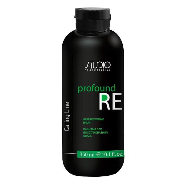 Kapous Бальзам для восстановления волос Caring Line Profound RE 350 млKap635Восстанавливающий бальзам Profound Re Kapous серии Caring Line для глубокого увлажнения и питания волос оказывает смягчающее, витаминизирующее и защитное воздействие на волосы. Благодаря активным компонентам масла арганы и фруктовым кислотам восстанавливает и защищает поврежденную структуру волос, делая их эластичными и блестящими. В состав масла арганы входят основные жирные аминокислоты, которые обладают высокой способностью проникать глубоко в структуру, тем самым способствуют формированию белка кератина и восстановлению волос, обеспечивая их увлажнение. Фруктовые кислоты, обладая богатым комплексом витаминов и минералов, заполняют трещинки и разглаживают поверхность волоса. Благодаря комплексному воздействию волосы становятся более сильными и защищенными от агрессивных внешних воздействий. Результат: Наполненные жизненной силой, волосы удерживают объем и форму прически, выглядят более пышными и густыми. Ослабленные и тонкие волосы получают дополнительную энергию и заметный объем....