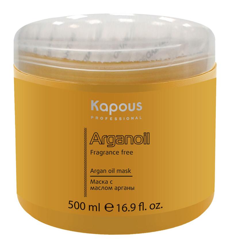 Kapous Professional – Маска с маслом арганы серии «Arganoil» 500 млkap847Kapous Professional Маска с маслом арганы серии Arganoil Формула маски основана на масле Арганы. Она специально разработана для улучшения увлажнения и восстановления всех типов волос, а также для поврежденных и пересушенных волос. Масло Арганы содержит полиненасыщенные кислоты. Они помогают создать довольно длительный увлажняющий эффект, отлично укрепляют волосы, придают им объём и эластичность. А натуральные антиоксиданты (полифенолы и токоферолы) содержащиеся в составе, защищают волосы от плохого влияния внешней среды. Витамины А и Еб повышают регенерацию клеток, восстанавливают внутреннюю структуру волос, отлично их питают, делают их эластичными и придают им жизненный блеск. Это средство является наилучшим уходом, хорошо увлажняет волосы и предотвращает их сухость. Маска быстро проникает в структуру волос, после чего поврежденные волокна восстанавливаются до исходного состояния.