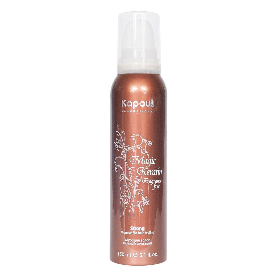 Kapous Мусс для укладки волос сильной фиксации с кератином Magic Keratin 150 млKap855Серия «Fragrance free» не имеет парфюмированных добавок. Мусс для волос сильной фиксации предназначен для всех типов волос. Фиксируя объем, делает любую прическу естественной, обеспечивает длительный результат. Входящий в состав Кератин питает волосы, делает их эластичными и гладкими, придает дополнительный блеск, защищает волосы от воздействия горячего фена и солнечных лучей.