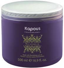 Kapous Маска для волос с маслом ореха макадамии Macadamia Oil 500 мл (Kapous Professional)