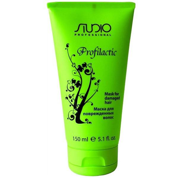 Kapous Profilactic Маска для поврежденных волос 150 млKap898Маска для интенсивного восстановления структуры поврежденных и ослабленных волос возвращает эластичность, утраченную в результате химических процедур, предотвращает ломкость, сохраняя цвет окрашенных волос. Богатый полисахаридами, витаминами и минералами Экстракт бамбука способствует удержанию влаги и препятствует обезвоживанию волос. Пантенол ухаживает за волосами, придает блеск и дополнительный объем, оказывает успокаивающее воздействие на кожу головы. Проникая внутрь Кератин укрепляет структуру волоса, способствует восстановлению защитного слоя волоса, делая волосы эластичными и наполненными энергией. При регулярном применении нормализуются обменные процессы, волосы приобретают здоровый, ухоженный вид и защиту от внешних факторов.