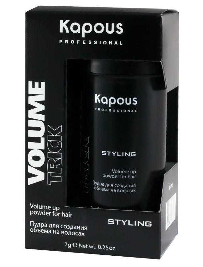 Kapous Пудра для создания объема на волосах Volumetrick - 7 мл ( Kap902 )