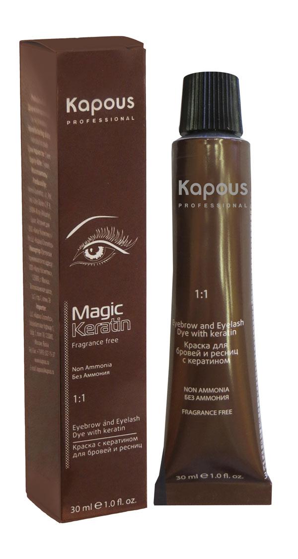 Kapous Краска для бровей и ресниц (черный) 30 мл ( 603 )