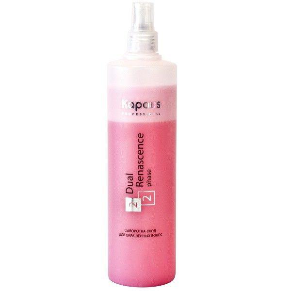 Kapous Professional Сыворотка-уход для окрашенных волос Dual Renascence 2phase 500 мл318/319-500мл.Сыворотка-уход Dual Renascence 2phase Kapous разработана специально для сохранения цвета окрашенных волос и для использования в периоды, когда волосы нуждаются в дополнительном уходе. Легкая невесомая формула способна эффективно защитить волосы от вредного солнечного излучения и пересушивания, дарит волосам одновременно интенсивный уход и стойкий блеск, восстанавливая и улучшая их внешний вид. Органический экстракт семян подсолнечника и белки растительного происхождения содержат глюкозу и фруктозу, которые проникают глубоко в структуру волос, обеспечивая волосам дополнительное питание и увлажнение. Молочная аминокислота способствует процессам регенерации и обновления клеток кожи и является регулятором гидробаланса кожи головы и волос. УФ-фильтры защищают волосы от негативного воздействия солнца, тем самым предотвращая преждевременное вымывание и выгорание цвета, что позволяет сохранять цвет окрашенных волос насыщенным и многогранным на протяжении долгого периода времени. Результат:...