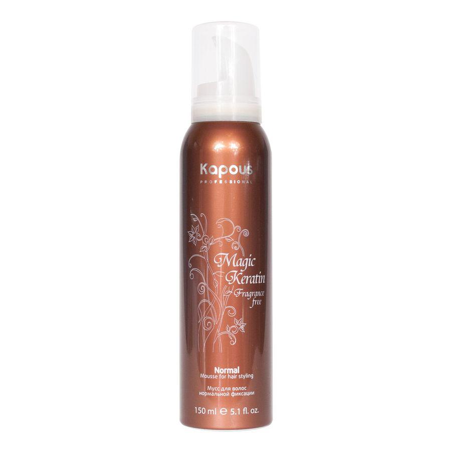 Kapous Мусс для укладки волос нормальной фиксации с кератином Magic Keratin 150 млKap26/854Серия «Fragrance free» не имеет парфюмированных добавок. Мусс для волос нормальной фиксации предназначен для всех типов волос. Фиксируя объем, делает любую прическу естественной, обеспечивает длительный результат. Входящий в состав Кератин питает волосы, делает их эластичными и гладкими, придает дополнительный блеск, защищает волосы от воздействия горячего фена и солнечных лучей.
