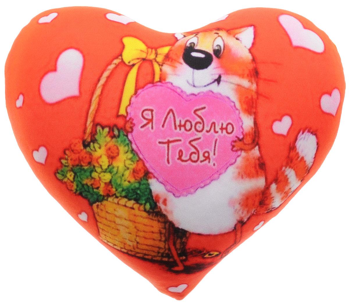 СмолТойс Мягкая игрушка-антистресс Валентинка цвет оранжевый 18 см
