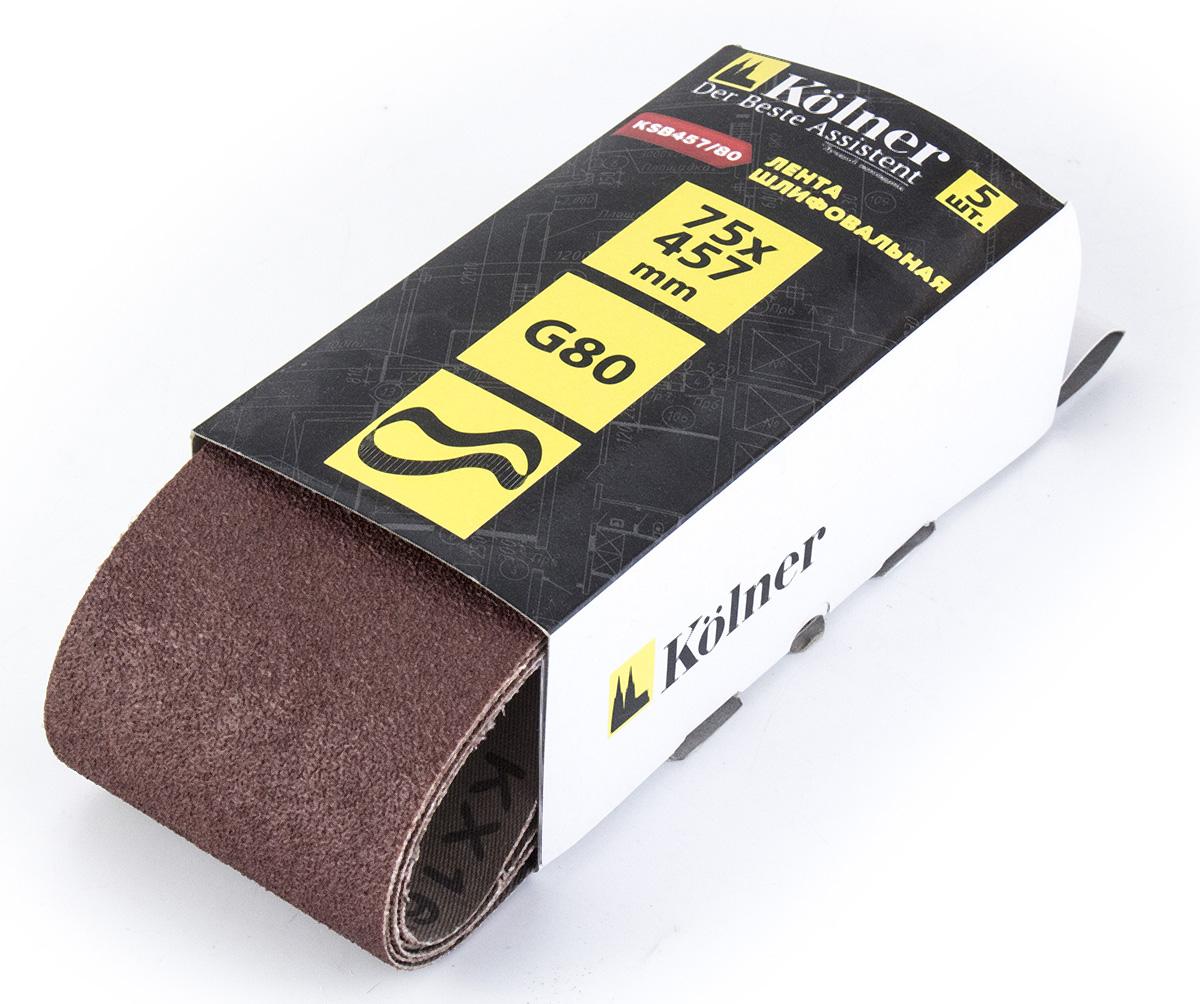 Лента шлифовальная Kolner KSB457/80 457х75мм зернистость G80кн457-80