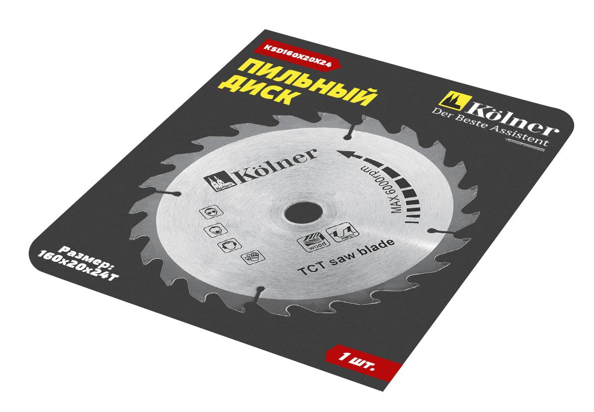 Пильный диск Kolner KSD160х20х24 макс.число оборотов 7600об/минкн160-20-24