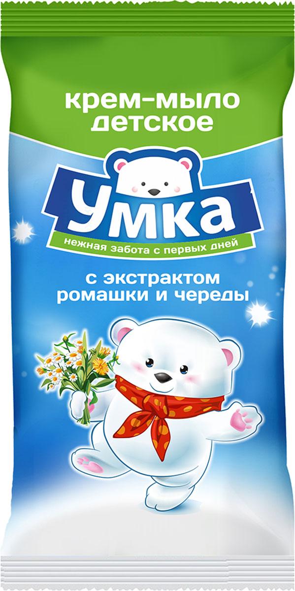 Умка Крем-мыло детское с экстрактом ромашки и череды 80 г