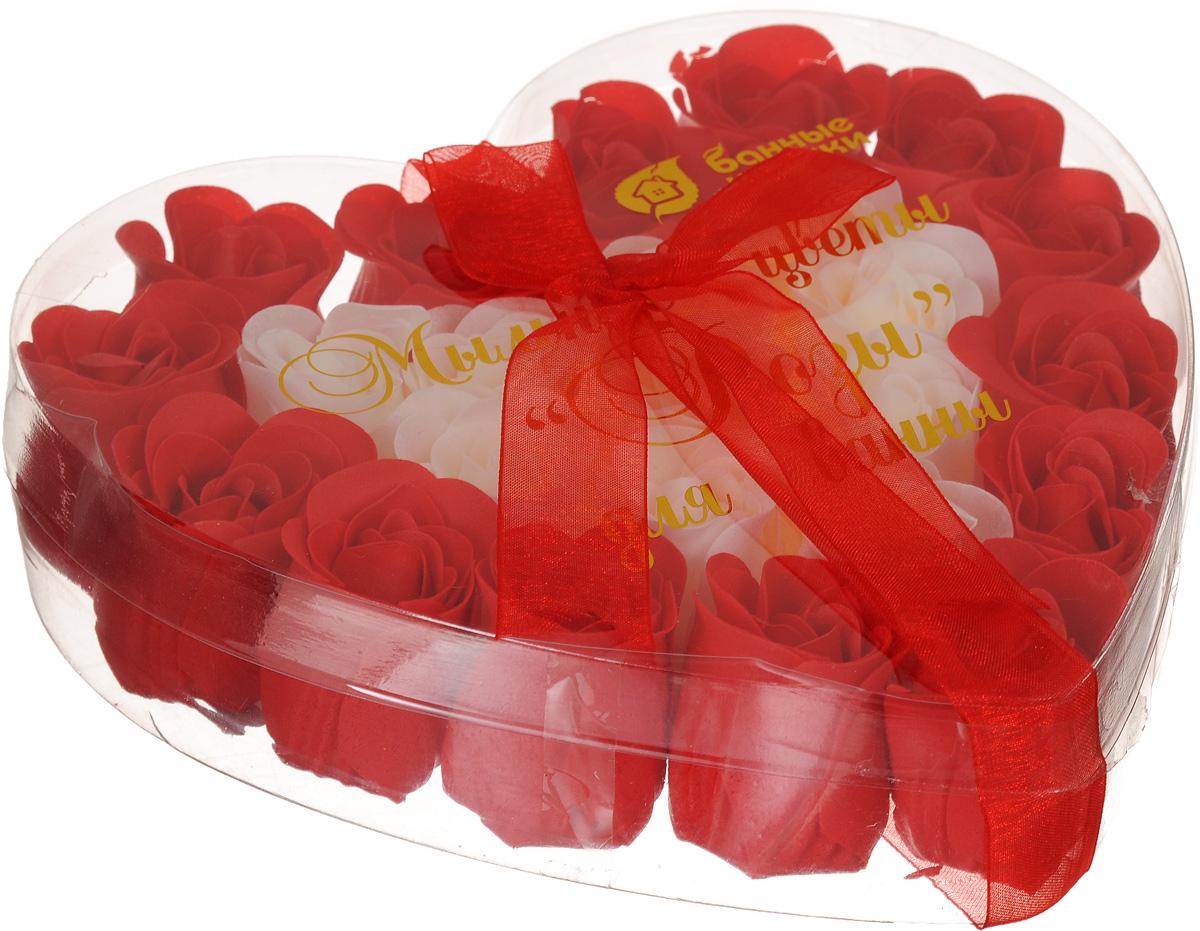 Мыльные цветы Банные штучки Розы, цвет: красный, белый, 24 шт40119_красный, белыйМыльные цветы Банные штучки изготовлены в виде 24 бутонов роз. Их можно добавить в ванну, либо вспенить в ладонях и использовать вместо мыла. Обладают ароматом свежесрезанных цветов. Мыльные цветы Розы упакованы в пластиковую прозрачную коробочку в виде сердца. Состав: глицерин, поливиниловый спирт, белое масло, пищевой краситель, пищевой крахмал, пищевой ароматизатор, очищенная вода.