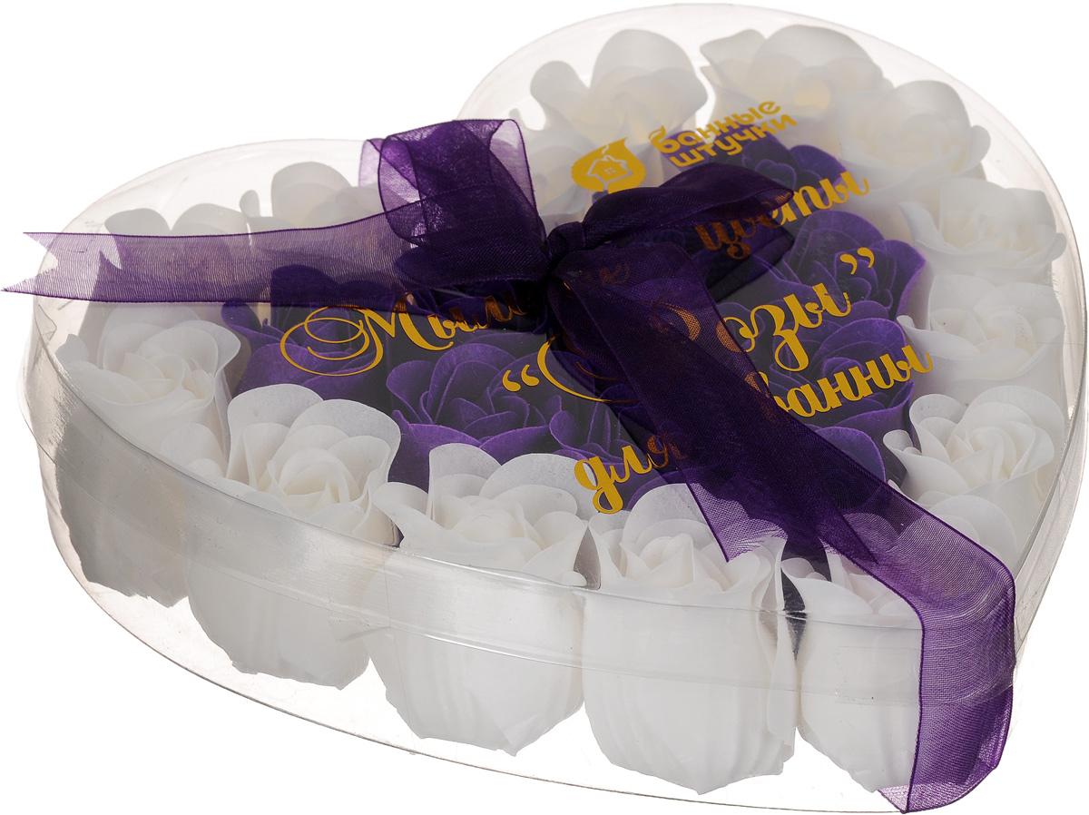 Мыльные цветы Банные штучки Розы, цвет: фиолетовый, белый, 24 шт40119_белый, фиолетовыйМыльные цветы Банные штучки изготовлены в виде 24 бутонов роз. Их можно добавить в ванну, либо вспенить в ладонях и использовать вместо мыла. Обладают ароматом свежесрезанных цветов. Мыльные цветы Розы упакованы в пластиковую прозрачную коробочку в виде сердца. Состав: глицерин, поливиниловый спирт, белое масло, пищевой краситель, пищевой крахмал, пищевой ароматизатор, очищенная вода.