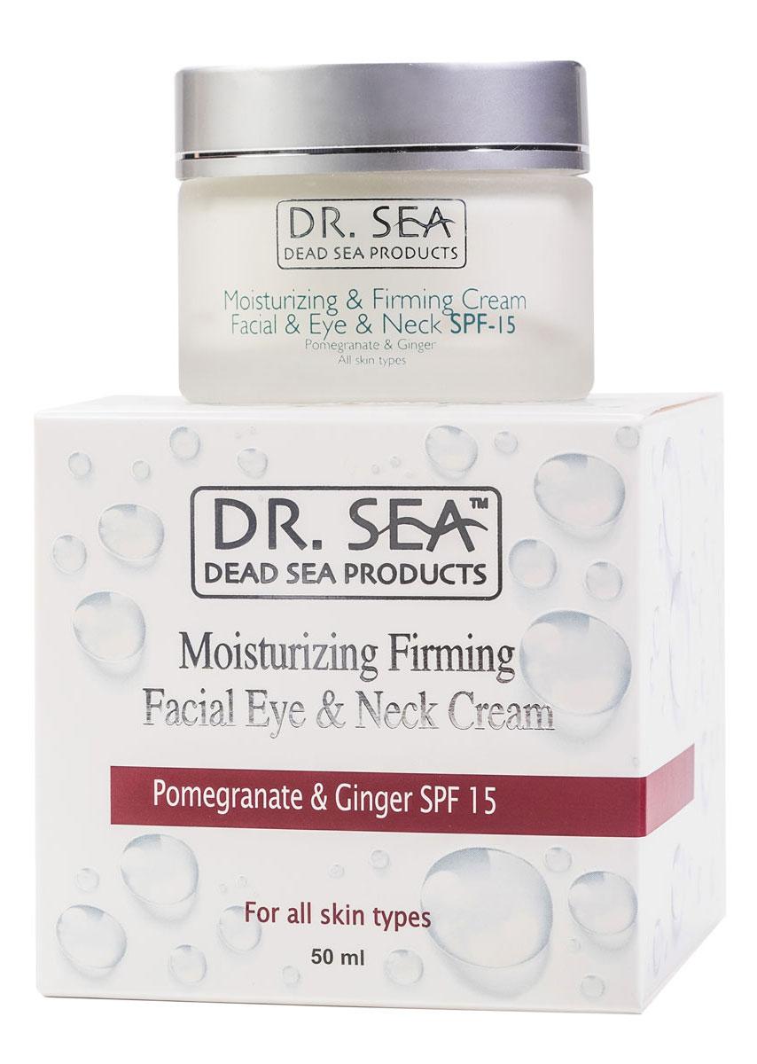 Dr.Sea Увлажняющий и укрепляющий крем для лица, глаз и шеи с экстрактами граната и имбиря SPF15, 50 мл206Высокоактивный крем Dr. Sea для омоложения кожи лица. Его применение способствует улучшению микрорельефа кожи, сглаживанию морщин, повышению упругости, осветлению и выравниванию текстуры кожи. Крем интенсивно увлажняет кожу благодаря содержащимся в нем минералам Мертвого моря, экстрактам граната и имбиря и способствует выведению из кожи токсинов. Защищает кожу от воздействия солнечных лучей. Подходит для всех типов кожи. Способ применения: нанесите небольшое количество крема на очищенную кожу лица и шеи, уделяя особое внимание области вокруг глаз. Для достижения оптимального результата 3 раза в неделю рекомендуется использовать в комплексе с сывороткой Dr. Sea. Основу косметики Dr. Sea составляют минералы, грязи и органические вытяжки Мертвого моря, а также натуральные растительные экстракты. Косметические средства Dr. Sea разрабатываются и производятся исключительно на территории Израиля в новейших технологических условиях, позволяющих максимально раскрыть и...