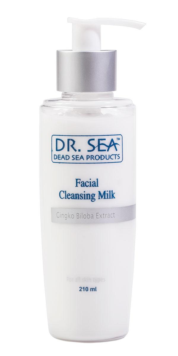 Dr.Sea Очищающее молочко с экстрактом гинкго билоба, 210 мл218Очищающее молочко Dr. Sea с экстрактом гинкго билоба отвечает всем потребностям кожи, эффективно и мягко удаляет макияж и различные загрязнения, не нарушая при этом водно-жировой баланс кожи. Минералы Мертвого моря насыщают кожу необходимыми микроэлементами. Экстракт гинкго билоба восстанавливает эластичность и прочность сосудов и предотвращает преждевременное старение. Подходит для всех типов кожи. Способ применения: похлопывающими движениями нанесите необходимое количество средства на лицо, включая область вокруг глаз и шею, помассируйте и снимите с помощью влажного диска. Для завершения процесса очистки используйте лосьон из серии Dr. Sea, после чего нанесите увлажняющий или питательный крем. Подходит для всех типов кожи. Основу косметики Dr. Sea составляют минералы, грязи и органические вытяжки Мертвого моря, а также натуральные растительные экстракты. Косметические средства Dr. Sea разрабатываются и производятся исключительно на территории Израиля в...