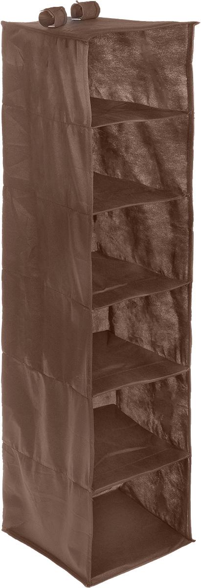 Полка для обуви Eva, подвесная, цвет: коричневый, 6 секций, 105 х 29 х 23 смЕ36_коричневыйПодвесная полка Eva изготовлена из нетканого волокна. Предназначена полка для хранения обуви и других вещей. Состоит из 6 секций. Благодаря своей вместительности, она помогает сэкономить место, и ваши вещи всегда будут в порядке. Особая фактура ткани не пропускает пыль и при этом позволяет воздуху свободно поступать внутрь, обеспечивая естественную вентиляцию. Специальные вставки из картона держат форму, а особая конструкция позволяет, при необходимости, одним движением сложить или разложить полку. Такая подвесная полка поможет решить проблему хранения одежды, игрушек и разбросанных мелочей. Размер секции: 23 х 17 х 28 см.