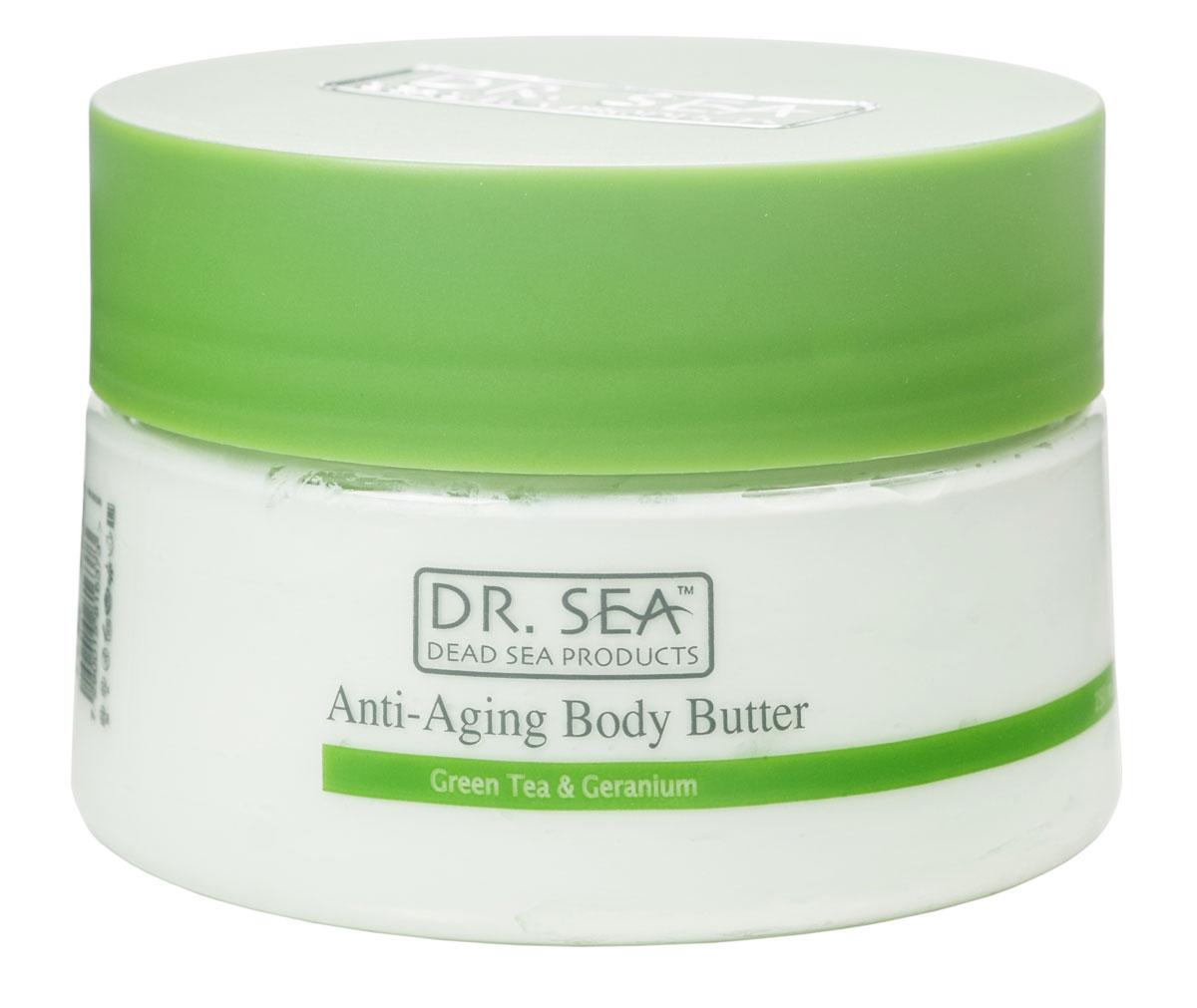 Dr.Sea Масло для тела против старения-зеленый чай и герань, 250 мл225Ежедневное применение масла для тела Dr. Sea позволяет коже эффективно противостоять процессу старения, повышает ее эластичность и упругость. Содержит минералы Мертвого моря, натуральные эфирные и растительные масла, а также витамины C и E, жирные кислоты омега-3 и омега-6. Способствует предотвращению растяжек, рекомендуется к применению в период диеты или беременности. Способ применения: после каждого принятия ванны или душа наносите на кожу массирующими движениями и втирайте до полного впитывания. Основу косметики Dr. Sea составляют минералы, грязи и органические вытяжки Мертвого моря, а также натуральные растительные экстракты. Косметические средства Dr. Sea разрабатываются и производятся исключительно на территории Израиля в новейших технологических условиях, позволяющих максимально раскрыть и сохранить целебные свойства природных компонентов. Ни в одном из препаратов не содержится парааминобензойная кислота (так называемый парабен), а в составе шампуней и...