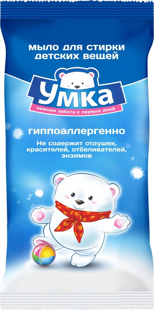 Умка Мыло для стирки детской одежды 100 г ( 870363 )