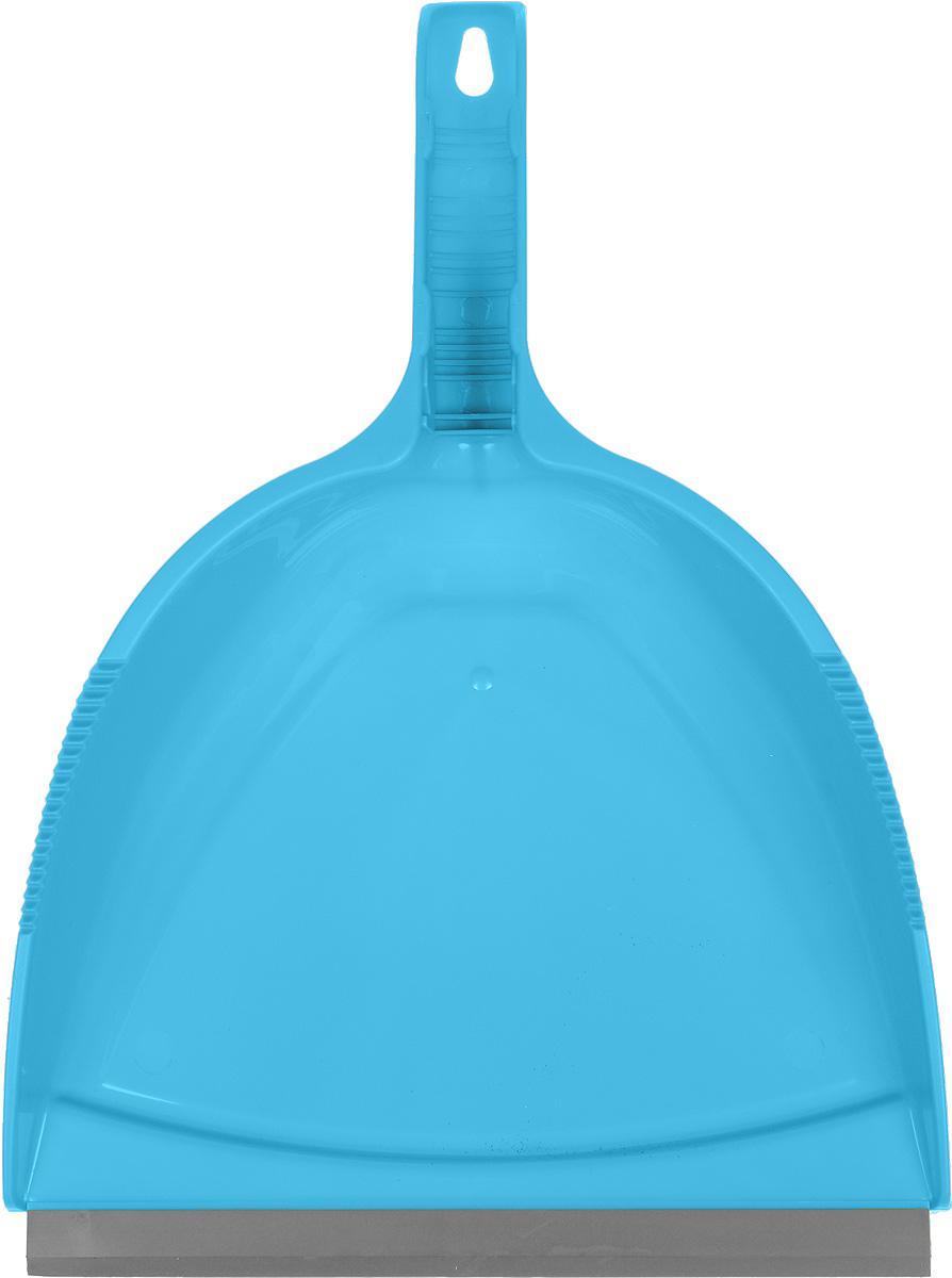 Совок Мир чистоты, с резиновым краем, цвет: голубойSP020_голубойСовок Мир чистоты, выполненный из пластика, предназначен для сбора мусора и пыли при уборке помещений. Он оснащен эргономичной ручкой с петлей, которая позволит повесить изделие на крючок. Благодаря резиновому краю совка, в него легко сметать грязь и мусор. Размер рабочей части: 23,5 х 20 см. Длина ручки: 13,5 см.