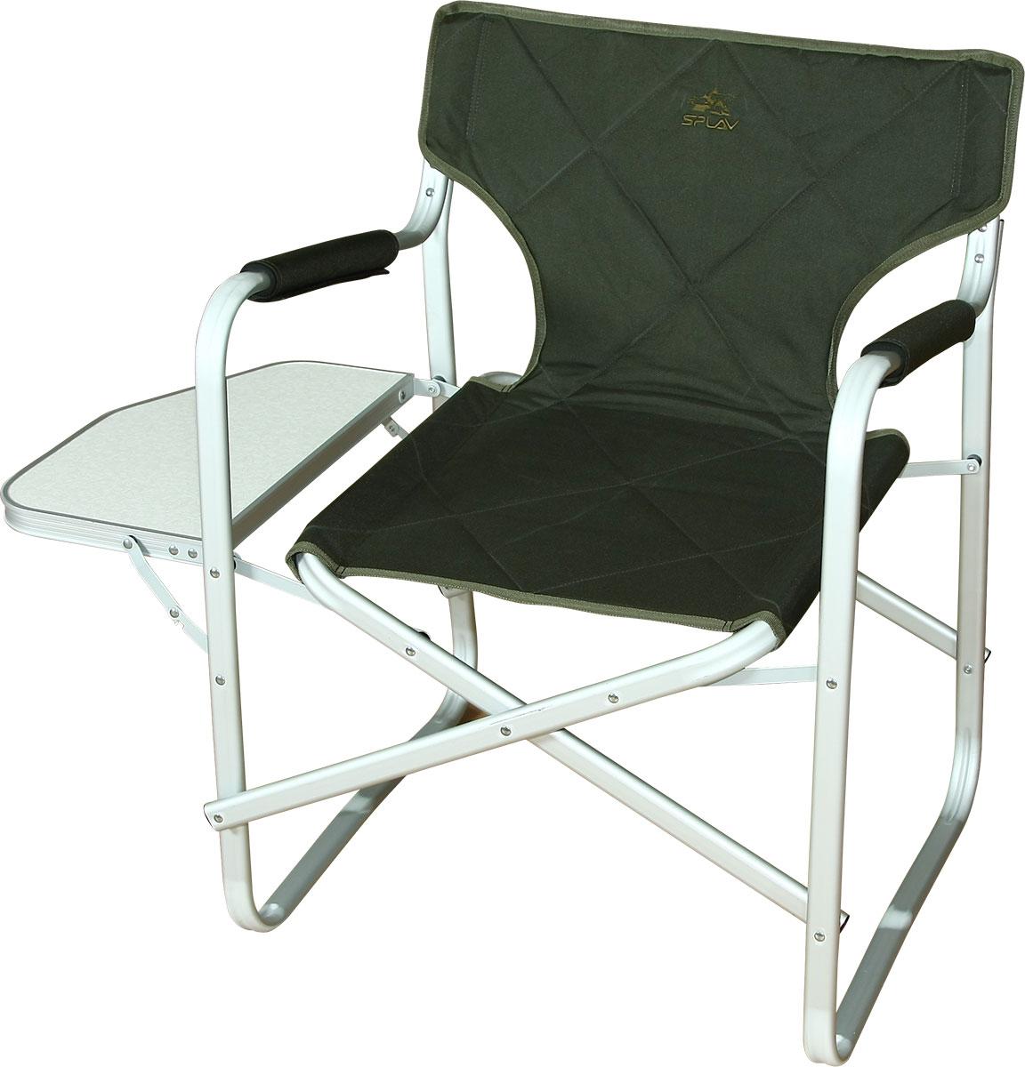Кресло кемпинговое Сплав Comfort Al5113391Складное кресло для выездов за город и комфортного отдыха Прочный алюминиевый каркас, износостойкое сидение из полиэстера Компактный складывающийся столик Разве можно отправляться в дорогу без любимого кресла? Представьте, как вечерами Вы удобно устраиваетесь в нем, и все тело сразу отзывается благодарностью, костер роняет отблески на лица друзей и чашечка кофе или тонизирующего чая дымится на столике. Кстати, столик является неотъемлемой частью кресла Comfort. Легкий каркас из алюминиевого сплава и дышащее, прочное, износостойкое сидение из полиэстера составляют удобное, прочное кресло, которое складывается в плоскую упаковку и разворачивается одним движением. При собственном весе в 3,8 кг, Comfort. выдерживает нагрузку до 100 кг. Размер в сложенном состоянии: 80?55?12 см Размеры: 47?42?85 Вес: 3,8 кг Максимальная нагрузка 100 кг