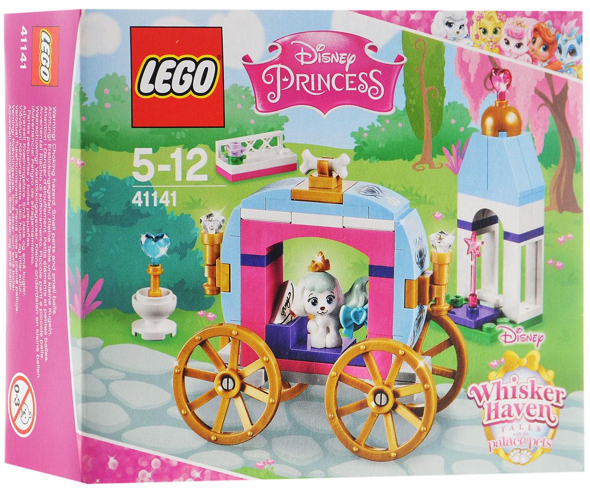 LEGO Disney Princesses Конструктор Королевские питомцы Тыковка 41141