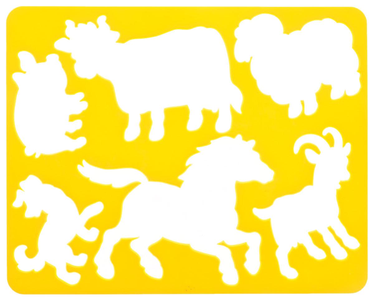 Луч Трафарет прорезной Домашние животные цвет темно-желтый9С 447-08_ темно-желтыйТрафарет Луч Домашние животные, выполненный из безопасного пластика, предназначен для детского творчества. По трафарету маленький художник сможет нарисовать такие виды домашних животных, как корову, лошадь, собаку, свинью, овечку и козу. Для этого необходимо положить трафарет на лист бумаги, обвести фигуру по контуру и раскрасить по своему вкусу или глядя на цветную картинку-образец. Трафареты предназначены для развития у детей мелкой моторики и зрительно-двигательной координации, навыков художественной композиции и зрительного восприятия.