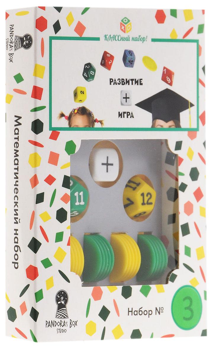 Pandoras Box Математический набор №3 цвет зеленый желтый01PB003_зеленый,желтыйМатематический набор №3 из серии КЛАССный набор! - это дидактический материал на кубиках для обучения детей счету и решению примеров на сложение и вычитание до 24. В наборе присутствуют фишки двух цветов, количество которых равно количеству граней соответствующего по цвету кубика. Играть и обучаться с помощью такого набора очень легко! Например, вы бросили кубики и получили пример 10+5. Выкладываем 10 фишек одного цвета в ряд на столе, рядом выкладываем 5 фишек другого цвета. Считаем все фишки и получаем ответ. При выпадении знака минус из большего числа вычитаем меньшее. Например, 12-7. Выкладываем 12 фишек одного цвета, затем кладем сверху на них 7 фишек другого цвета. Ответ получается путем подсчета незакрытых фишек. Математический набор - это легкий способ обучения счету и созданию примеров с помощью кубиков и фишек. Игровая форма уроков захватывает внимание детей и взрослых, помогая им найти общий язык. Занятия больше не выглядят скучно! Они...