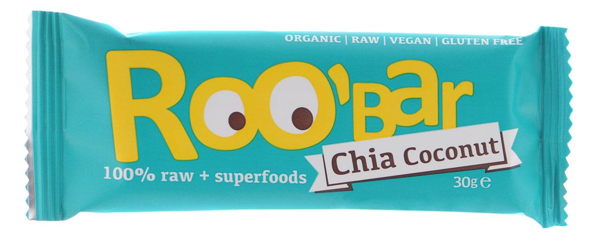 ROOBAR Chia & Coconut Organic батончик, 30 г164Энергетический батончик ROOBAR Chia & Coconut Organic со вкусом фиников и тертого кокоса, хрустящих семян ЧИА, витамина С, чем богат шиповник и капли лимонного масла. Этот продукт содержит только натуральные фруктовые сахара.