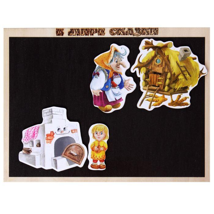 Лесная мастерская Кукольный театр на магнитах Гуси-лебеди1149362Слушать сказки очень интересно, однако ещё интереснее воссоздавать их и придумывать что-то своё! Подарите ребёнку новую серию игр «Сказки на магнитах», и он будет делать это каждый день. Набор состоит из деревянной доски и ярких магнитных фигурок — персонажей сказки «Гуси-лебеди». Читая малышу сказку, двигайте фигурки, воссоздавая события повествования. Через некоторое время он начнёт самостоятельно управлять персонажами и рассказывать любимую историю с новыми поворотами и сюжетными линиями. Игра способствует улучшению памяти, развитию мелкой моторики, образного мышления, фантазии, умению строить логические цепочки и ораторскому мастерству. Все элементы созданы из экологически чистых материалов. Весёлой игры!