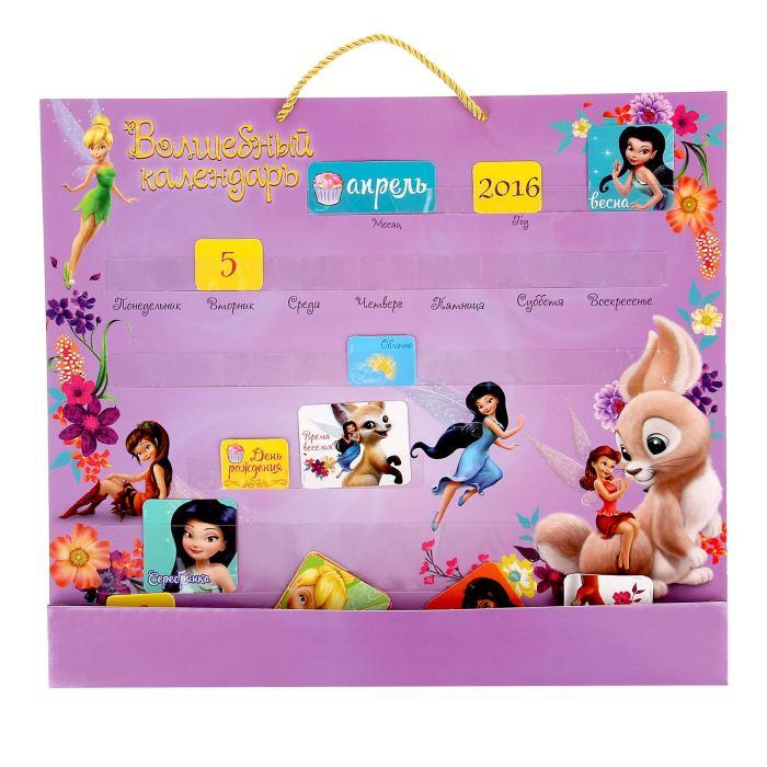 Disney Обучающие карточки Календарь с кармашками Феи1195053