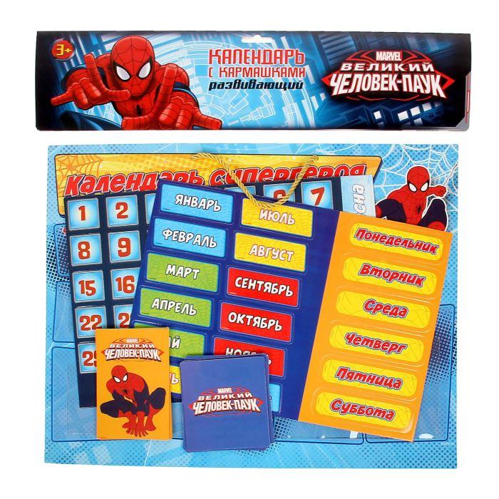 Marvel Обучающие карточки Календарь с кармашками Человек Паук1195054