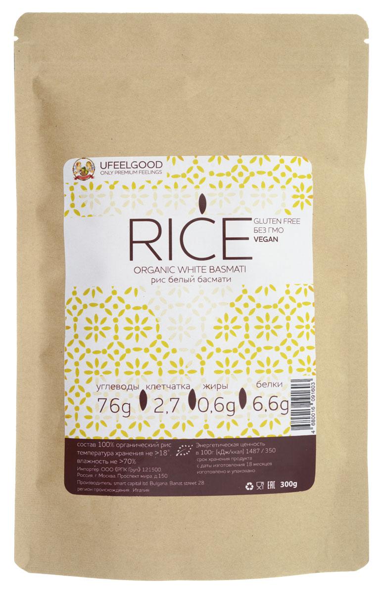UFEELGOOD Rice Organic White Basmati органический рис белый басмати, 300 г38Рис басмати от UFEELGOOD содержит клетчатку, крахмал, фолиевую кислоту, 8 аминокислот, железо, фосфор, калий, тиамин, рибофлавин, ниацин и имеет очень низкое содержание натрия. Рис, обволакивая желудок, защищает его и не возбуждает желудочную секрецию, поэтому его удобно использовать в диетах. Он легко усваивается и не содержит холестерина. Хотя людям, страдающим избыточным весом, рекомендуется нешлифованный рис.