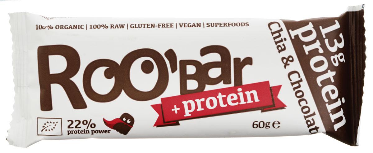 ROOBAR Chia & Chocolate протеиновый батончик, 60 г