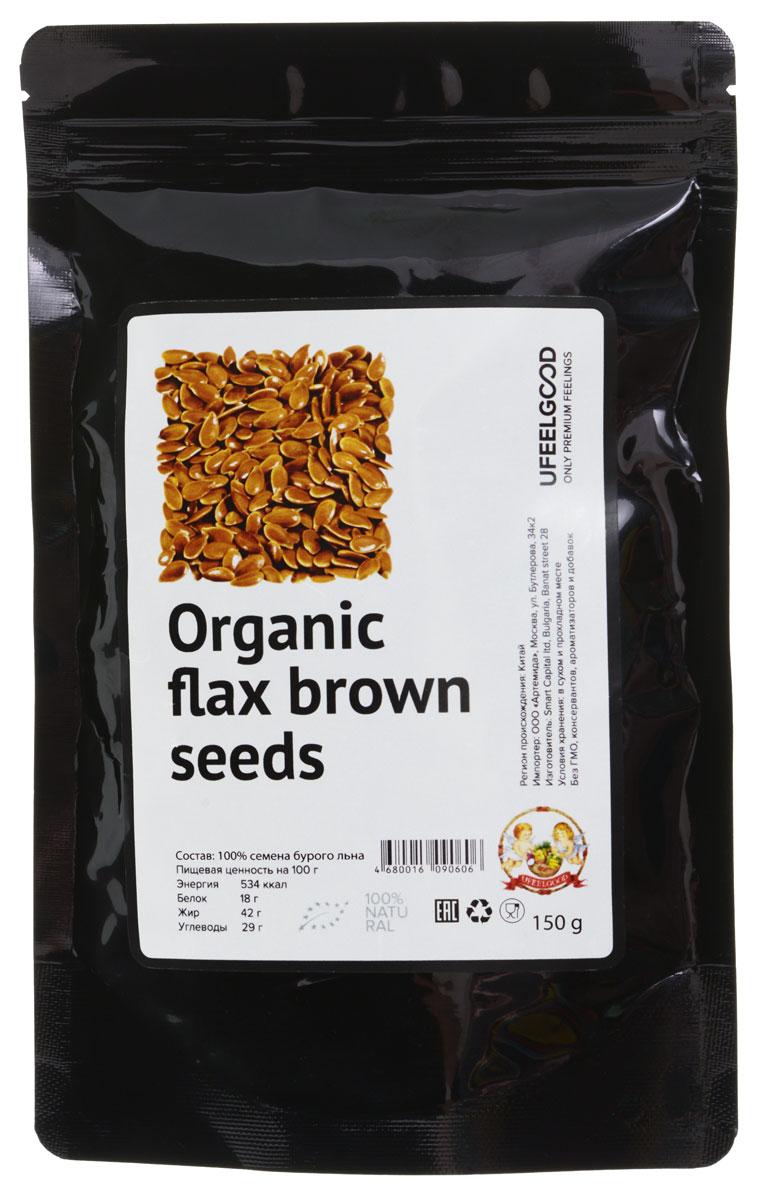 UFEELGOOD Organic Flax Brown Seeds органические семена бурого льна, 150 г30Семена льна содержат углеводы, белковые вещества, гликозиды, ферменты, каротин, витамин С, токоферол, органические кислоты, пектиновые вещества, фитостерины, жирное масло. В семенах присутствуют минеральные вещества: цинк, йод, калий, магний, кальций, марганец, железо, медь, алюминий, хром, никель, бор, селен. Бороться с лишним весом помогают следующие компоненты семени льна: Омега-3 жирные кислоты, лигнаны (вещества, сочетающие свойства антиоксидантов и эстрогенов), а также клетчатка (растворимые и нерастворимые пищевые волокна). Прекрасно подходит как дополнение в смузи, салаты, хлеб и в ваши любимые рецепты.