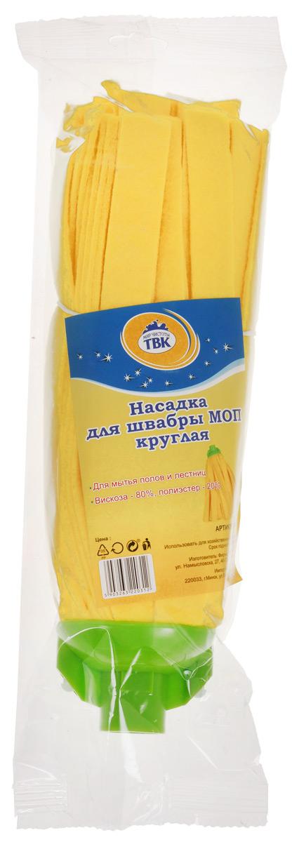 """Насадка для швабры Мир чистоты """"Моп"""", сменная, цвет: желтый, светло-зеленый, длина 28 см. KM020"""