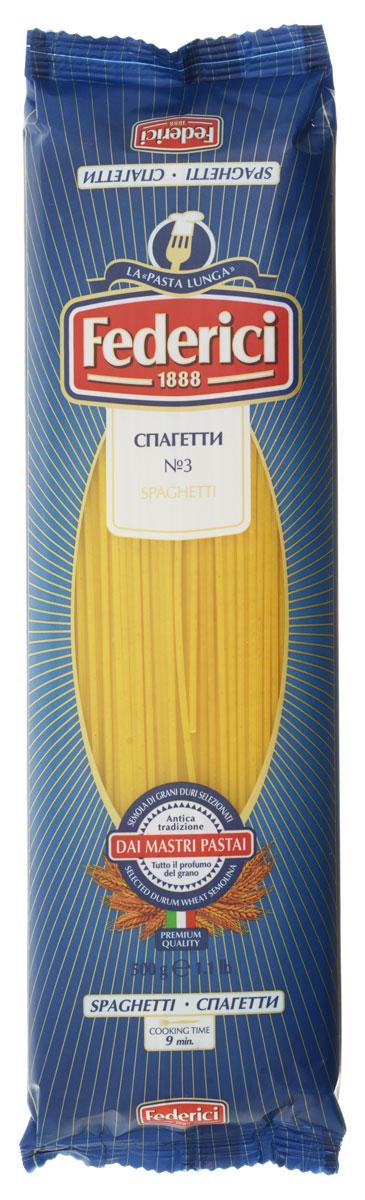 Federici Spaghetti спагетти, 500 г