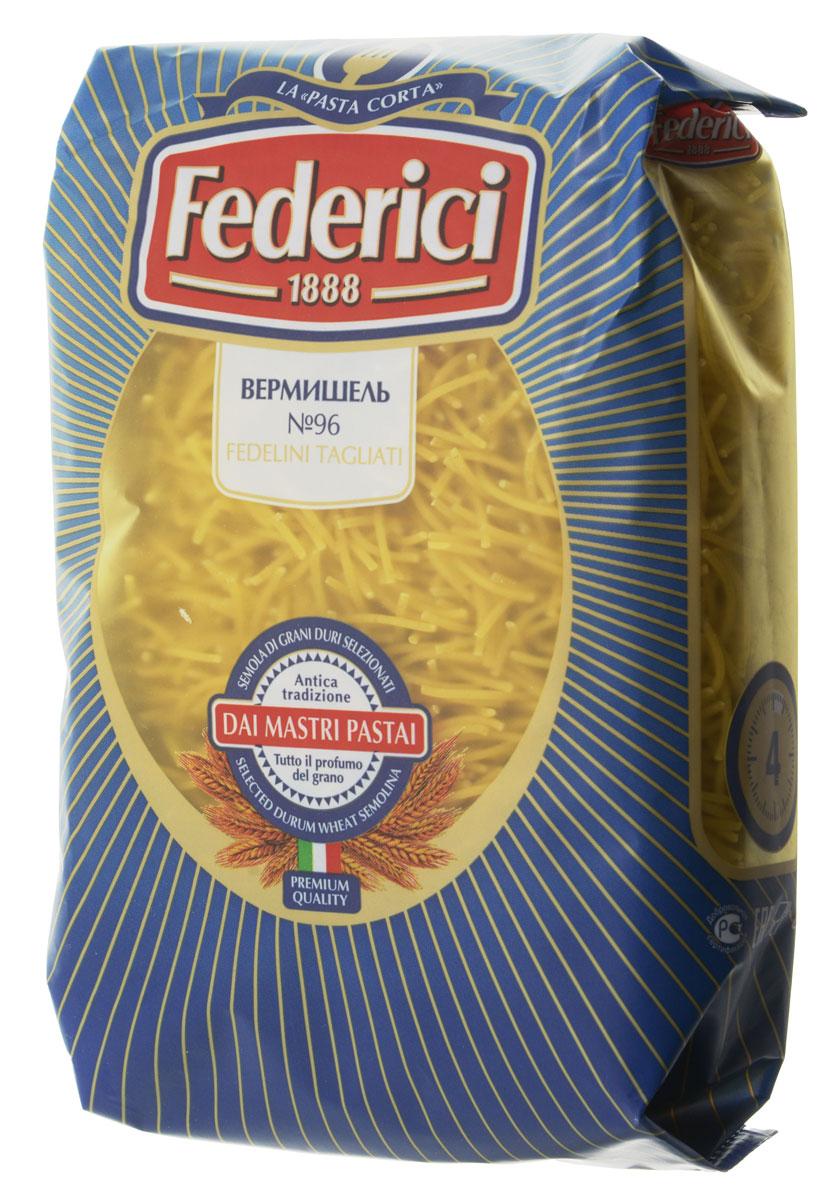Federici Вермишель макаронные изделия, 500 г0100096Макаронные изделия Federici сделаны из муки твердых сортов, содержащей чуть меньшее количество клейковины, чем обыкновенная мука. Она хорошо поглощает воду, макароны из нее при варке увеличиваются и не развариваются.