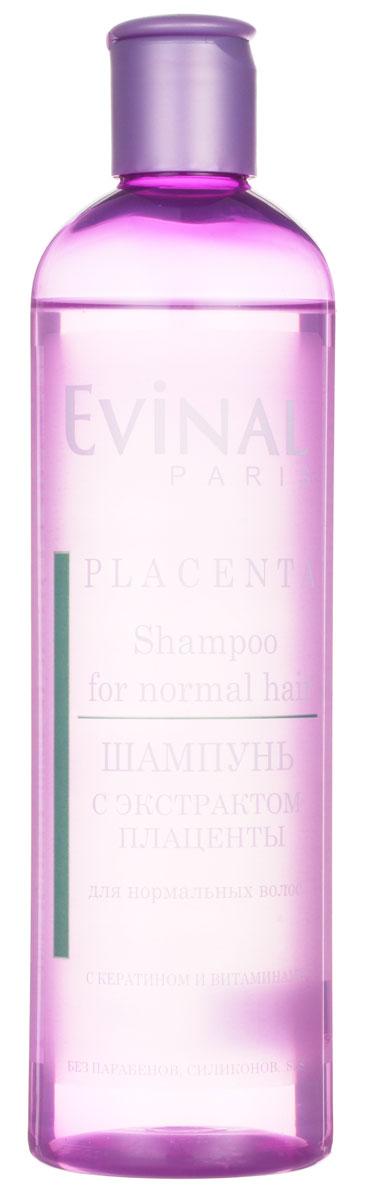 Evinal Шампунь с экстрактом плаценты, для нормальных волос, 400 мл0936Шампунь Evinal с экстрактом плаценты предназначен для нормальных волос. Шампунь надежно останавливает выпадение волос, усиливает рост новых волос, придает объем, блеск и силу. Рекомендован для ежедневного использования. Показания к применению: выпадение волос, слабые и ломкие волосы, секущиеся концы волос.