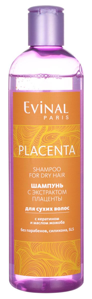 Шампунь Evinal с экстрактом плаценты, для сухих волос, 400 мл0950Шампунь Evinal с экстрактом плаценты предназначен для сухих волос. Шампунь надежно останавливает выпадение волос, усиливает рост новых волос, придает объем, блеск и силу, нормализует работу сальных желез. Рекомендован для ежедневного использования. Показания к применению: выпадение волос, слабые и ломкие волосы, секущиеся концы, сухие, лишенные жизненной силы волосы. Характеристики: Объем: 400 мл. Производитель: Россия. Артикул: 0950. Товар сертифицирован.