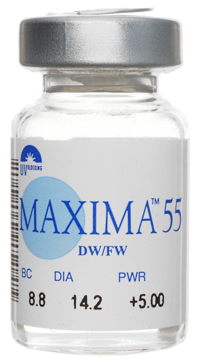Maxima контактные линзы 55 UV (1шт / 8.8 / +5.00) ( 1068 )
