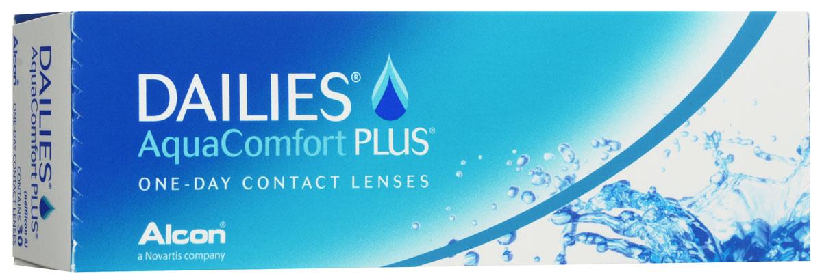 Alcon-CIBA Vision контактные линзы Dailies AquaComfort Plus (30шт / 8.7 / 14.0 / -0.75)38440Dailies AquaComfort Plus - это одни из самых популярных однодневных линз производства компании Ciba Vision. Эти линзы пользуются огромной популярностью во всем мире и являются на сегодняшний день самыми безопасными контактными линзами. Изготавливаются линзы из современного, 100% безопасного материала нелфилкон А. Особенность этого материала в том, что он легко пропускает воздух и хорошо сохраняет влагу. Однодневные контактные линзы Dailies AquaComfort Plus не нуждаются в дополнительном уходе и затратах, каждый день вы надеваете свежую пару линз. Дизайн линзы биосовместимый, что гарантирует безупречный комфорт. Самое главное достоинство Dailies AquaComfort Plus - это их уникальная система увлажнения. Благодаря этой разработке линзы увлажняются тремя различными агентами. Первый компонент, ухаживающий за линзами, находится в растворе, он как бы обволакивает линзу, обеспечивая чрезвычайно комфортное надевание. Второй агент выделяется на протяжении всего дня, он...