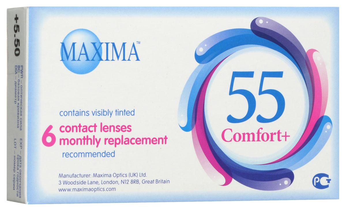 Maxima контактные линзы 55 Comfort Plus (6шт / 8.6 / +5.50)7706MAXIMA 55 Comfort+ (6 блистеров) разработанные английской компанией Maxima Optics — это лизны ежемесяцной замены, имеющие асферический дизайн и изготовленные из биосовместимого материала. Эти контактные линзы разработанны специально для людей имеющих не большую степень астигматисма, а так же желающих ощущать чувство полного комфорта в течении целого дня. Асферическая поверхность контактной линзы помогает формировать более контрастное и четкое изображение. В Maxima 55 COMFORT+ все лучи, в том числе и проходящие через периферию, собираются вместе, тем самым минимизируя оптические искажения. Другим достоинством этих линз является материал из которого они изготовленны. Контактные линзы Maxima 55 COMFORT+ обладают низким уровнем образования отложений, превосходно удерживают воду и отлично пропускают кислород к роговице глаза. Все это стало возможно благодаря совершенно новому биосовместимому материалу, благодаря ему ношение контактных линз стало еще более удобным и комфортым. ...