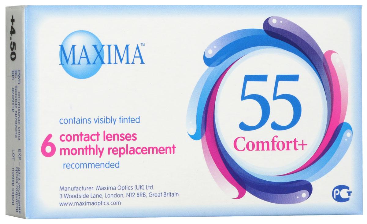 Maxima контактные линзы 55 Comfort Plus (6шт / 8.6 / +4.50)7704MAXIMA 55 Comfort+ (6 блистеров) разработанные английской компанией Maxima Optics — это лизны ежемесяцной замены, имеющие асферический дизайн и изготовленные из биосовместимого материала. Эти контактные линзы разработанны специально для людей имеющих не большую степень астигматисма, а так же желающих ощущать чувство полного комфорта в течении целого дня. Асферическая поверхность контактной линзы помогает формировать более контрастное и четкое изображение. В Maxima 55 COMFORT+ все лучи, в том числе и проходящие через периферию, собираются вместе, тем самым минимизируя оптические искажения. Другим достоинством этих линз является материал из которого они изготовленны. Контактные линзы Maxima 55 COMFORT+ обладают низким уровнем образования отложений, превосходно удерживают воду и отлично пропускают кислород к роговице глаза. Все это стало возможно благодаря совершенно новому биосовместимому материалу, благодаря ему ношение контактных линз стало еще более удобным и комфортым. ...