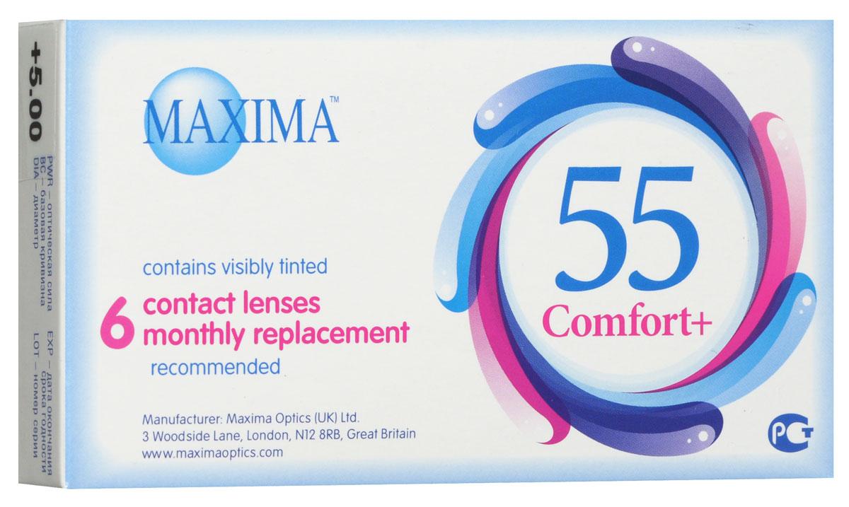 Maxima контактные линзы 55 Comfort Plus (6шт / 8.6 / +5.00)
