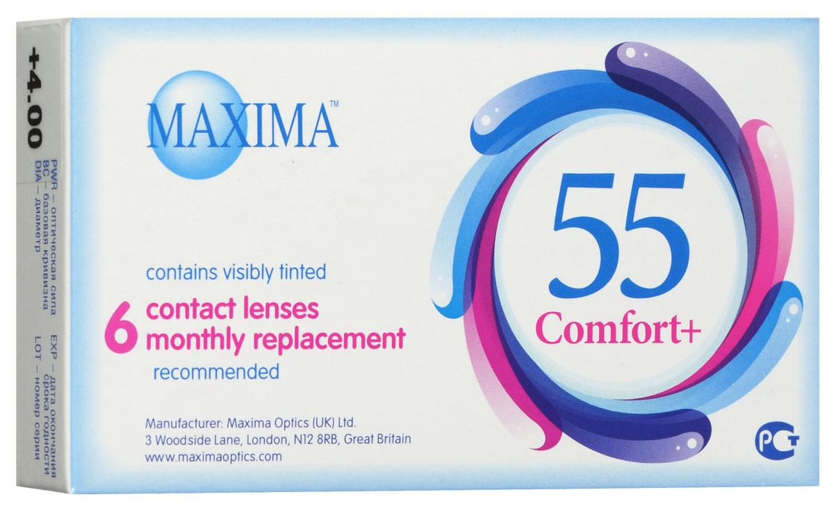 Maxima контактные линзы 55 Comfort Plus (6шт / 8.6 / +4.00)7703MAXIMA 55 Comfort+ (6 блистеров) разработанные английской компанией Maxima Optics — это лизны ежемесяцной замены, имеющие асферический дизайн и изготовленные из биосовместимого материала. Эти контактные линзы разработанны специально для людей имеющих не большую степень астигматисма, а так же желающих ощущать чувство полного комфорта в течении целого дня. Асферическая поверхность контактной линзы помогает формировать более контрастное и четкое изображение. В Maxima 55 COMFORT+ все лучи, в том числе и проходящие через периферию, собираются вместе, тем самым минимизируя оптические искажения. Другим достоинством этих линз является материал из которого они изготовленны. Контактные линзы Maxima 55 COMFORT+ обладают низким уровнем образования отложений, превосходно удерживают воду и отлично пропускают кислород к роговице глаза. Все это стало возможно благодаря совершенно новому биосовместимому материалу, благодаря ему ношение контактных линз стало еще более удобным и комфортым. ...