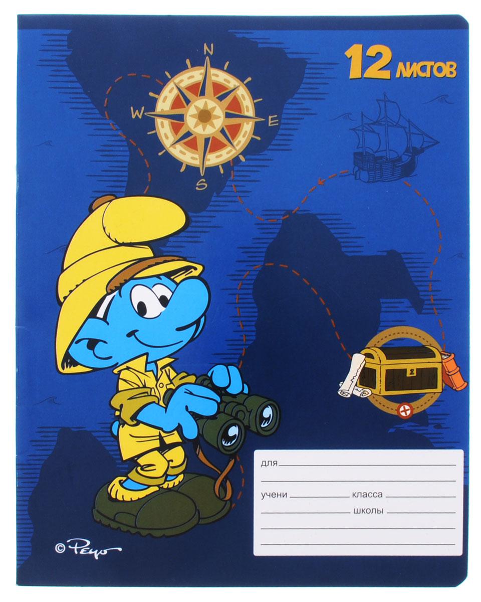 Смурфики Тетрадь Бинокль 12 листов в косую линейку цвет синий желтый25254_бинокль 2Тетрадь Смурфики Бинокль с красочным дизайном предназначена для младших школьников. Обложка тетради оформлена изображением персонажа мультфильма Смурфики и выполнена из картона с закругленными углами. На обратной стороне обложки имеется справочная информация (русский, английский алфавит). Внутренний блок тетради состоит из 12 листов белой бумаги на скрепках в косую линейку с красными полями.