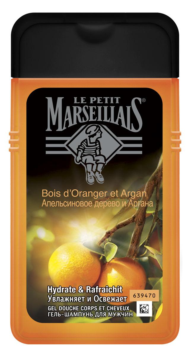 Le Petit Marseillais Гель-шампунь Апельсиновое дерево и аргана, мужской, 250 мл303412431Под ослепительным солнцем Средиземноморья растут апельсиновые деревья с характерным горьковатым ароматом. Орехи арганы содержат редкое и ценное масло золотистого оттенка. Этот гель-шампунь укрепляет волосы и увлажняет кожу. Нейтральный для кожи pH / Протестировано дерматологами / Моющая основа растительного происхождения*. *ингредиенты моющей основы легко распадаются на компоненты