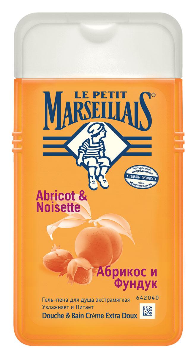 Le Petit Marseillais Гель-пена для душа Абрикос и фундук, 250 мл303402724Наши абрикосы с бархатистой кожицей и сочной мякотью собираются в солнечных садах Средиземноморья. Этот гель заботливо очищает вашу кожу. Его пена легко смывается, оставляя на теле тонкий аромат летних фруктов. Увлажняет, смягчает и питает вашу кожу. Ph нейтральный / Протестировано дерматологами.