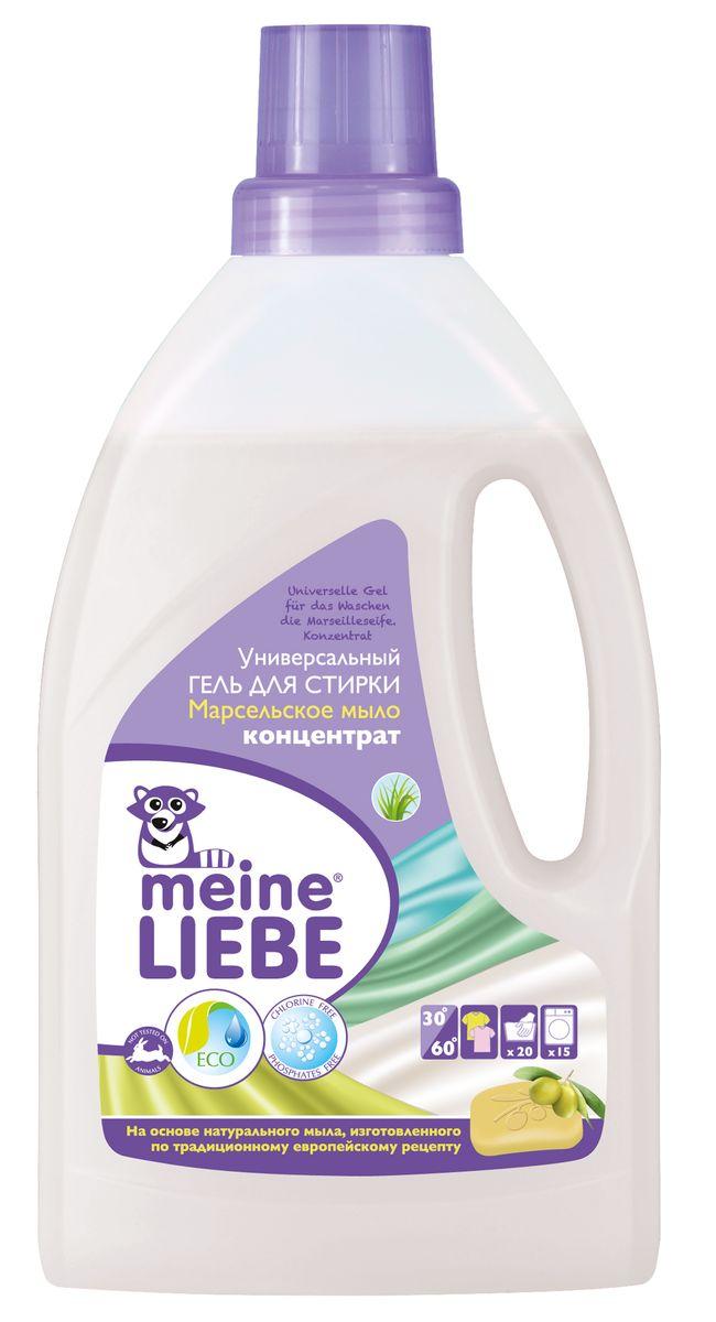 Гель для стирки универсальный Meine Liebe Марсельское мыло, концентрат, 800 млML31105Концентрированный гель Meine Liebe Марсельское мыло предназначен для стирки всех видов цветов тканей, кроме изделий из натуральной шерсти и шелка. Действие геля Meine Liebe: - эффективно очищает белье от загрязнений. - Марсельское мыло, входящее в состав средства, обеспечивает бережный и деликатный уход за тканями во время стирки. - Оливковое мыло смягчает волокна ткани, что обеспечивает дополнительный комфорт при носке одежды. - Предотвращает деформацию и усадку одежды. - Оставляет традиционный свежий аромат натурального оливкового мыла. Состав: деминерализованная вода, 5-15% анионные ПАВ, Товар сертифицирован.