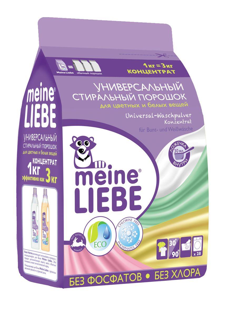 Универсальный стиральный порошок Meine Liebe, для цветных и белых тканей, концентрированный, 1 кгML31201_мягкая упаковкаУниверсальный стиральный порошок Meine Liebe предназначен для цветных и белых тканей. Свойства: - концентрированный порошок экономичен в использовании, так как используется в 3 раза меньше по сравнению с обычными порошками, - подходит для всех типов тканей, кроме изделий из шерсти и шелка, - обеспечивает деликатный и эффективный уход за цветными тканями, не разрушая структуру волокон, ткани после многочисленных стирок сохраняют форму и насыщенность красок, - активный кислород удаляет пятна, возвращает первоначальную белизну, а цветным краскам придает яркость, - уникальная система энзимов качественно удаляет даже самые трудновыводимые и застарелые загрязнения без необходимости замачивания, - предотвращает смешивание цветов, - предотвращает появление накипи, - быстро разлагается на биологические составляющие, не наносит ущерба окружающей среде, - не содержит фосфатов, формальдегидов, агрессивных компонентов,...