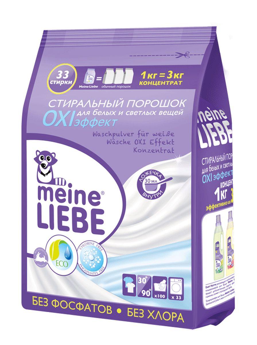 Стиральный порошок Meine Liebe, для белых и светлых вещей, OXI эффект, концентрат, 1 кгML31203Стиральный порошок Meine Liebe предназначен для стирки белых и светлых тканей. Подходит для всех типов стиральных машин при температурах от 30°С до 90°С и для ручной стирки. Концентрированный порошок экономичен в использовании, так как используется в 3 раза меньше по сравнению с обычным порошком. Подходит для всех видов тканей, кроме изделий из натуральной шерсти и шелка. Не требует использования дополнительных отбеливателей. Благодаря оптимальному сочетанию активных компонентов и кислородного отбеливателя качественно удаляет даже самые трудновыводимые загрязнения. Полностью выполаскивается из тканей. Быстро разлагается на биологические составляющие, не наносит ущерба окружающей среде. Состав: 5-15% цеолиты, отбеливатели на основе кислорода, Прочие ингредиенты: оптические осветлители, ароматизатор, лимонен, энзимы. В комплекте ложечка объемом 30 мл.